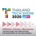 THAILAND TECH SHOW