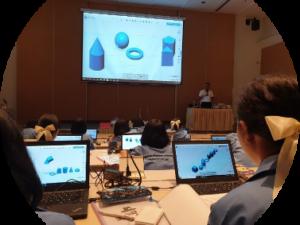 กิจกรรม 3D modelling design and 3D Printer
