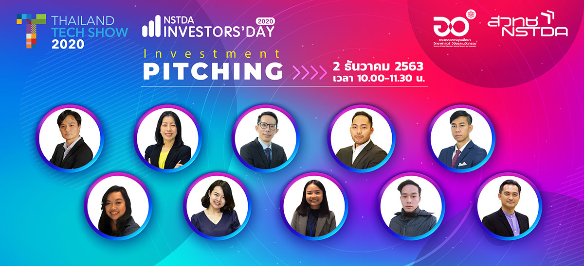 - INVESTMENT PITCHING SESSION : PITCH AND GET FUNDED -
