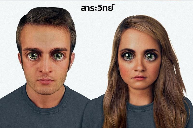 มนุษย์จะมีใบหน้าอย่างไร ในอีก 100,000 ปีข้างหน้า