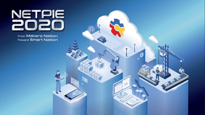 """NETPIE 2020"" ทลายข้อจำกัดการสร้างสรรค์ผลิตภัณฑ์ IoT"