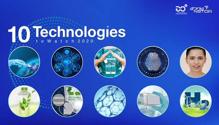 """จับตา """"10 เทคโนโลยี"""" พลิกโฉมธุรกิจในยุคนิวนอร์มัล"""